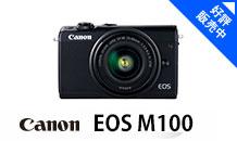 Canon (キヤノン) EOS M100