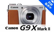 Canon (キヤノン) PowerShot G9X Mark II