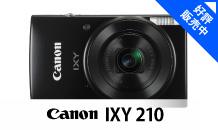 Canon (キヤノン) IXY 210