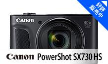 Canon (キヤノン) PowerShot SX730 HS