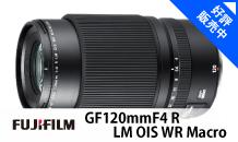 FUJIFILM (フジフイルム) GF120mmF4 R LM OIS WR Macro