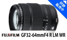 FUJIFILM (フジフイルム) GF32-64mmF4 R LM WR