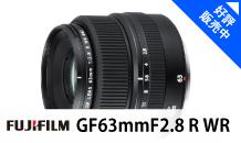 FUJIFILM (フジフイルム) GF63mmF2.8 R WR