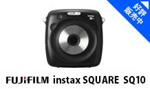 FUJIFILM ハイブリッドインスタントカメラ instax SQUARE SQ10