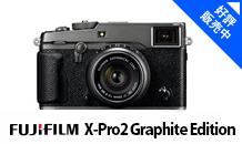 FUJIFILM (フジフイルム) X-Pro2 Graphite Edition