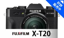 FUJIFILM (フジフイルム) X-T20