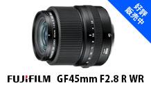 FUJIFILM (フジフイルム) フジノン GF45mm F2.8 R WR