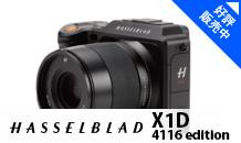 HASSELBLAD (ハッセルブラッド) X1D-50c 4116 edition