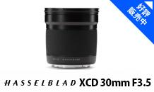 HASSELBLAD (ハッセルブラッド) XCD 30mm F3.5