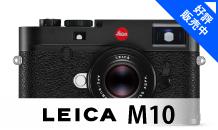 Leica (ライカ)M10