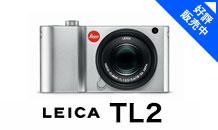 Leica(ライカ)TL2