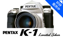 PENTAX K-1 Limited Silver