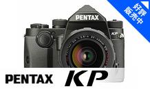 PENTAX(ペンタックス) KP