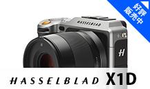 HASSELBLAD (ハッセルブラッド) X1D-50c