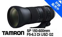 SP 150-600mm F5-6.3 Di USD G2