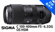 A 135mm F1.8 DG HSM