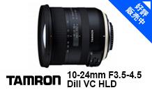 10-24mm F3.5-4.5 DiII VC HLD