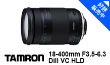 TAMRON(タムロン) 18-400mm F3.5-6.3 DiII VC HLD