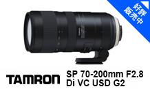 SP 70-200mm F2.8 Di VC USD G2