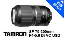 SP 70-300mm F4-5.6 Di VC USD A030E
