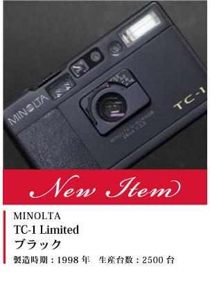MINOLTA (ミノルタ) TC-1 Limited ブラック