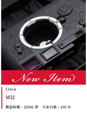 Leica M3J