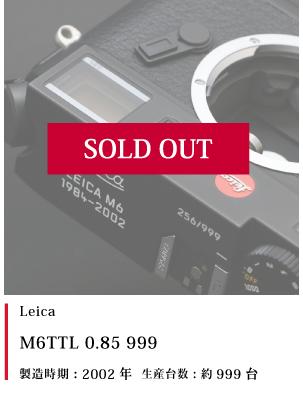 Leica M6TTL 0.85 999