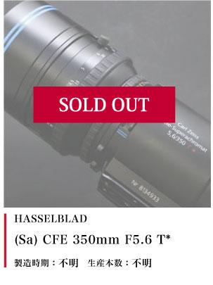 HASSELBLAD (Sa)CFE350mm F5.6 T*