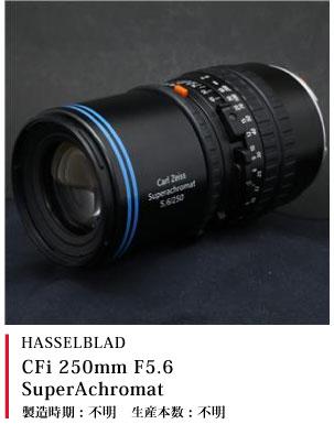HASSELBLAD CFi 250mm F5.6 SuperAchromat