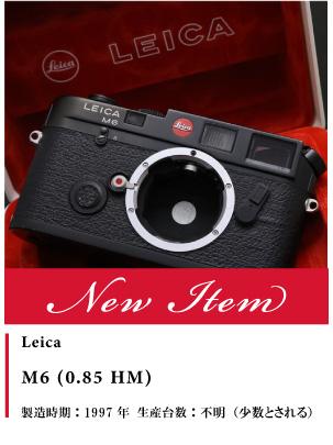 Leica  M6 (0.85 HM)