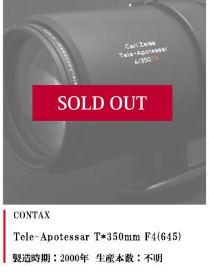 CONTAX Tele-Apotessar T*350mm F4(645)
