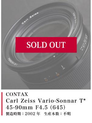 CONTAX Carl Zeiss Vario-Sonnar T* 45-90mm F4.5(645)