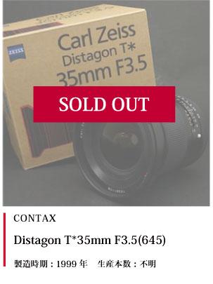 CONTAX Distagon T*35mm F3.5(645)