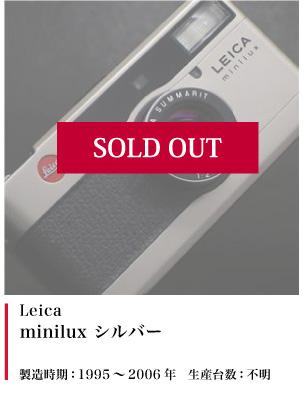 Leica minilux シルバー
