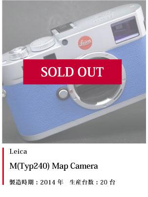 Leica Typ240 MapCamera