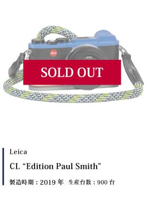 Leica (ライカ) CL Edition Paul Smith
