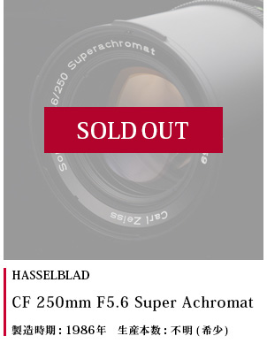 HASSELBLAD CF 250mm F5.6 Super Achromat