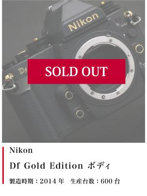 Nikon Df Gold