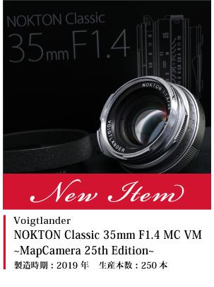 Voigtlander (フォクトレンダー) NOKTON Classic 35mm F1.4 MC VM ~MapCamera 25th Edition~