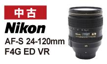 Nikon (ニコン) AF-S NIKKOR 24-120mm F4G ED VR