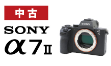 SONY (ソニー) α7II