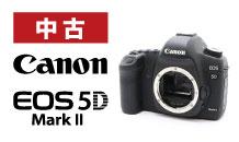 Canon (キヤノン) EOS 5D Mark II