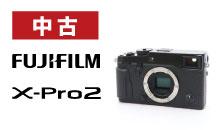 FUJIFILM (フジフイルム) X-Pro2