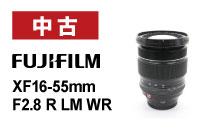 FUJIFILM (フジフイルム) XF16-55mm F2.8 R LM WR