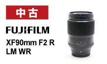 FUJIFILM (フジフイルム) XF90mm F2 R LM WR