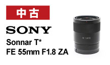 SONY (ソニー) Sonnar T* FE 55mm F1.8 ZA
