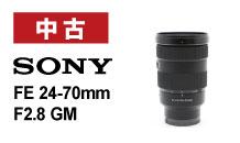 SONY (ソニー) FE 24-70mm F2.8 GM