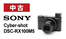 SONY (ソニー) Cyber-shot DSC-RX100M5