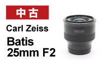 Carl Zeiss (カールツァイス) Batis 25mm F2