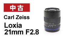 Carl Zeiss (カールツァイス) Loxia 21mm F2.8